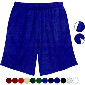 Sports Uniforms -