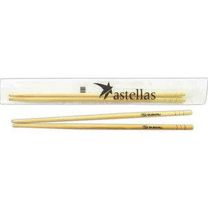 Custom Imprinted Bamboo Gold and Silver Wrapper Chopsticks