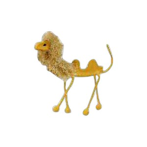 Camel Animal Themed Items -