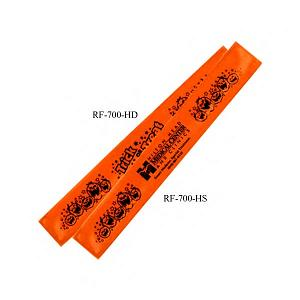 Halloween Themed Promotional Items - Halloween Holiday Reflective Wristbands