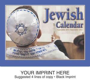 Executive Calendars -