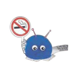 Custom Imprinted No Smoking Sign Holding Weepuls!