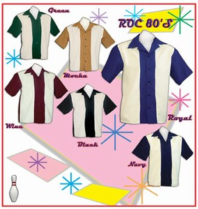 Custom Imprinted Rockabilly Bowling Shirts