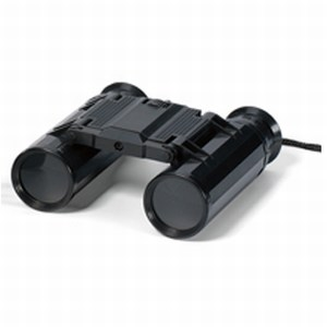 Custom Printed Specially Priced Binoculars!